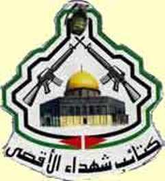 alaqsamartyrsbrigades