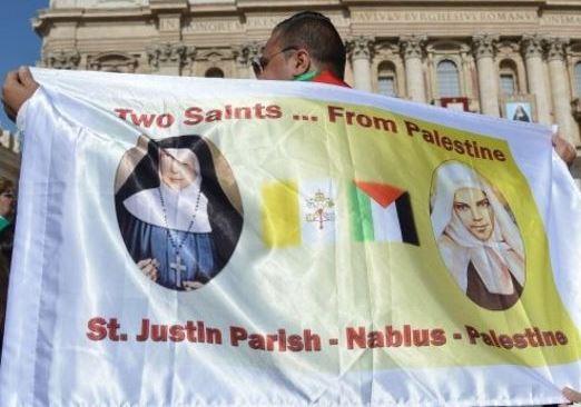 palestiniansvatican2