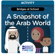 bridgesatschool